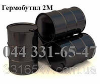 Гермобутил 2М-У, Мастика бутилкаучуковая гидроизоляционная Гермабутил 2М, фото 1