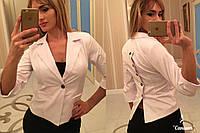 Жакет  женский, модель 014, белый