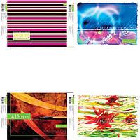 Альбомы для рисования Yes 130099 20л А4 склейка 140г/м2