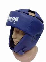 Шлем для бокса, каратэ кожвинил