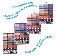 Тени для век «Совершенство» L-EYD-015