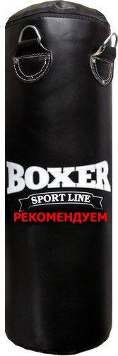 Боксерский мешок груша боксерская 80см кожа 20 кг.