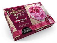 Набор для творчества шкатулка EMBROIDERY BOX EMB-01-01 Danko Toys