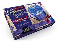 Набор для творчества шкатулка EMBROIDERY BOX EMB-01-02 Danko Toys