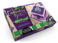 Набор для творчества шкатулка EMBROIDERY BOX EMB-01-03 Danko Toys