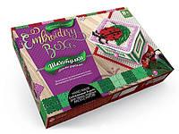 Набор для творчества шкатулка EMBROIDERY BOX EMB-01-06 Danko Toys