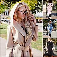Ассиметричное Пальто из Кашемира с капюшоном и поясом!