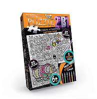 Пазлы Antistress Puzzle 2в1 AP-01-01 Danko Toys