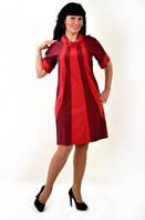 """Красное платье коралловое женское """"Тюльпан"""" , пл 121 , по колено трапеция . L / 48"""