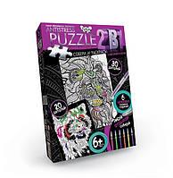 Пазлы Antistress Puzzle 2в1 AP-01-03 Danko Toys