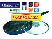 Сковорода с антипригарным покрытием 24 см Giakoma. Высокое качество и стильный дизайн.