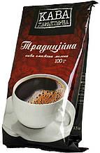 Кофе молотый Кава Характерна Традиційна ,100г