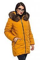 Зимняя женская удлиненная куртка с натуральной опушкой