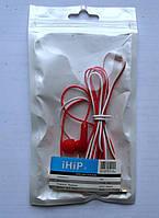 Наушники MP3 IHIP (IP-01) 3,5mm