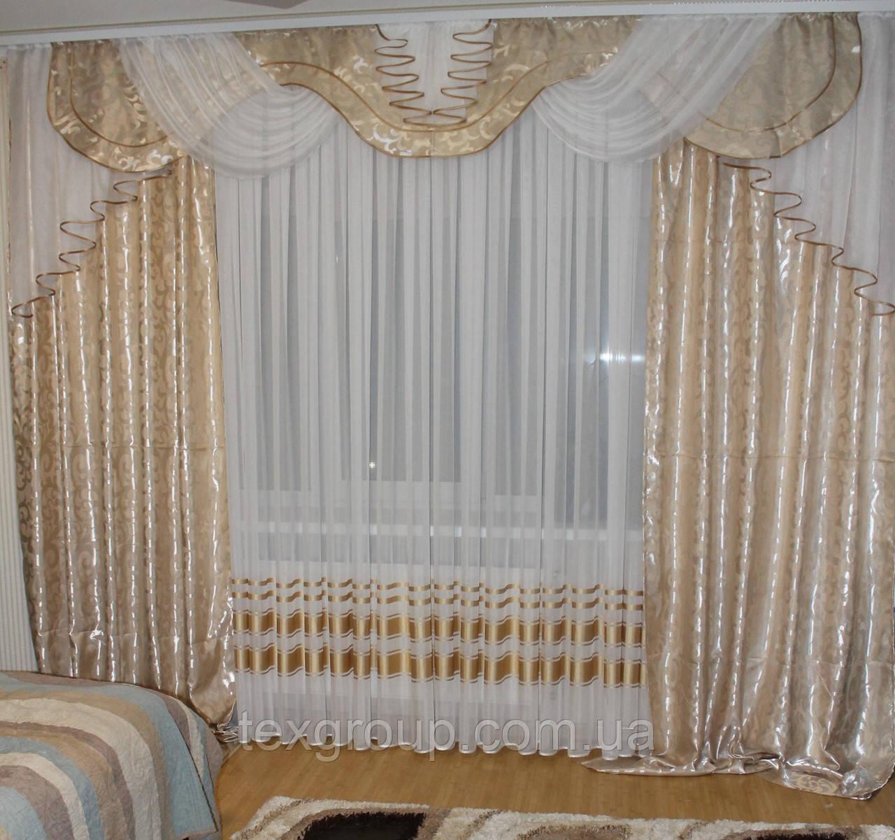 Комплект штор с ламбрекеном №241 3м Дана капучино