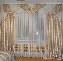 Комплект штор с ламбрекеном №241 3м Дана капучино, фото 2