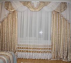 Комплект штор с ламбрекеном №241 3м Дана капучино, фото 3