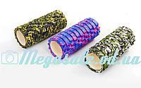 Роллер массажный для йоги Grid Roller Хаки: 3 цветов, 33х14см