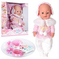 Детская интерактивная кукла Беби Борн девочка в зимнем (Baby Born BL 010 A)