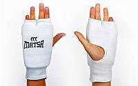 Накладки (перчатки) для карате Х-б+эластан MATSA MA-0009-W (р-р S-XL, белый)