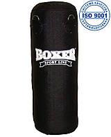 Боксерский мешок класик Boxer 100 см. кирза
