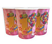 """Стаканы одноразовые бумажные детские """" Первый год жизни розовый """" 10 шт./уп."""