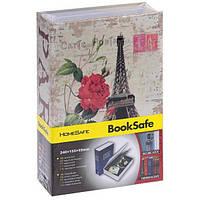 Книга, книжка сейф на ключе, металл, 240х155х55мм