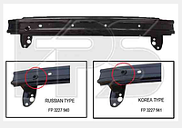 Шина,усилитель бампера переднего на Hyundai Accent,Хундай Акцент 11 -