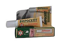 Виросепт крем против герпеса и простудных заболеваний