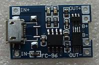 Модуль заряда Li-Ion аккумуляторов MP1405 плата зарядки лития 18650