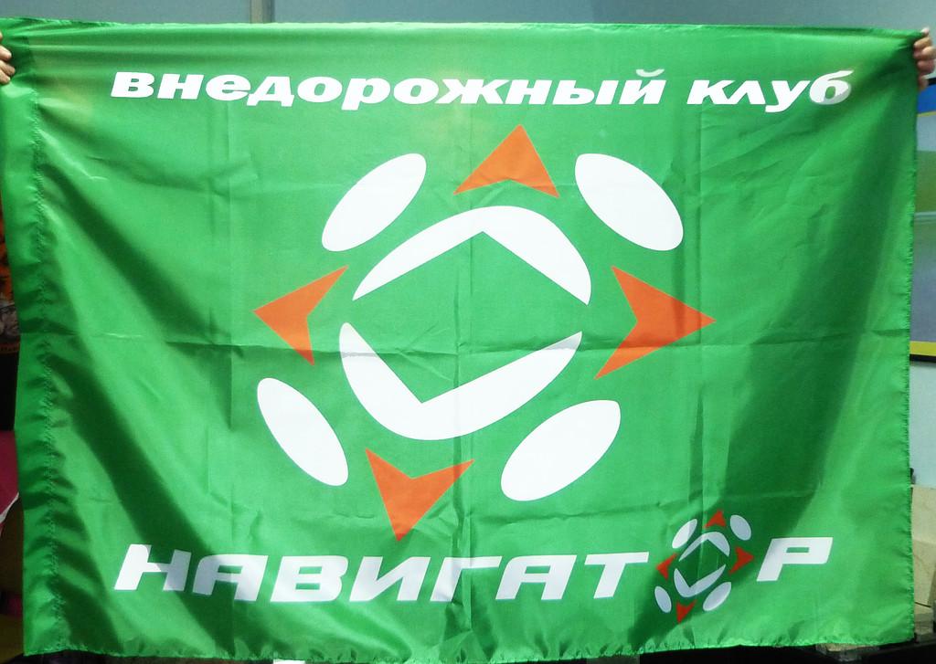 Промо флаги и флажки