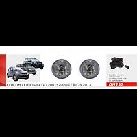 Фары доп модельные Daihatsu Terios 2006-> DH292 (эл.проводка)