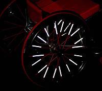 Отражатели на спицы шприхи колесо світловідбивачі катафот катафоты