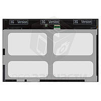 Дисплей для планшета Lenovo IdeaTab A10-70 (A7600), #BP101WX1-210, фото 1