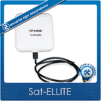 TP-Link TL-ANТ2409A - антенна Wi-Fi, внешняя