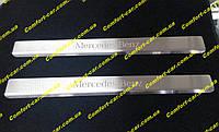 Накладки на пороги из нержавеющей стали Mercedes Vito W-639 (Мерседес Вито W-639)
