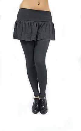 Лосины - юбка модель № 231 серые, фото 2