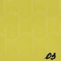 Вертикальные жалюзи Ткань Hong Kong (Гонг Конг) Жёлтый 1103