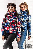 Осенняя женская куртка камуфляжная 38- 2065