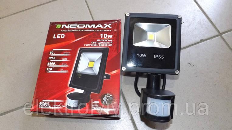 Прожектор светодиодный LED 10W NEOMAX с датчиком движения, фото 2