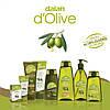 Набор Серия Dalan D'Olive на основе оливкового масла