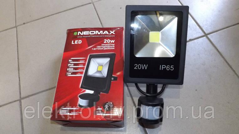 Прожектор светодиодный LED 20W NEOMAX с датчиком движения, фото 2