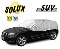 Защитный чехол от солнца и инея Solux SUV