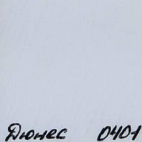 Вертикальные жалюзи Ткань Дюшес Белый 0401