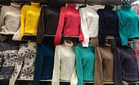 Теплые свитеры. Крупная вязка. 330 грн. Шерсть, хлопок, акрил.