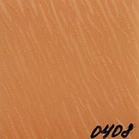 Вертикальные жалюзи Ткань Дюшес Оранжевый 0408