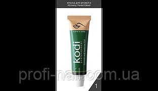 Краска для бровей и ресниц графитовая 15 ml. Kodi Professional