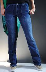 Новое поступление!!! Подростковые джинсы по невероятно низким ценам.