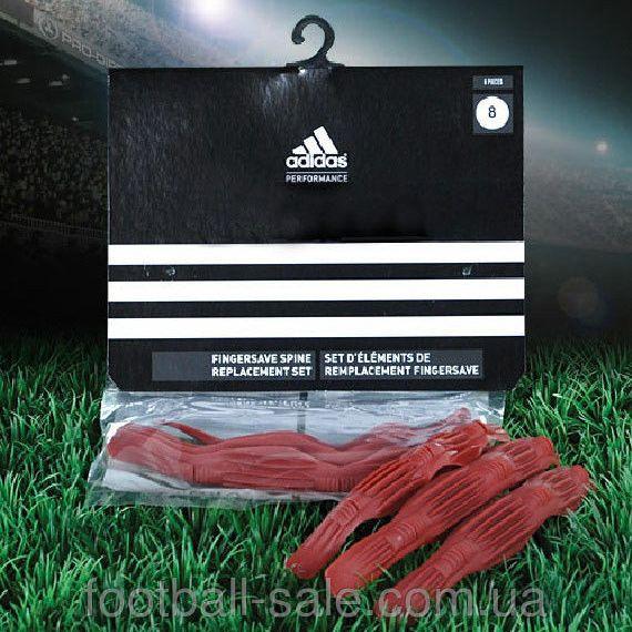 Набор сменных защитных протекторов Adidas Fingersave Spyne Replasment Set