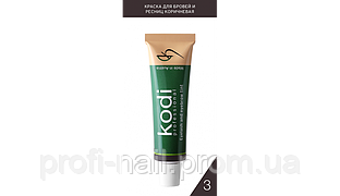 Краска для бровей и ресниц коричневая, 15 ml. Kodi Professional